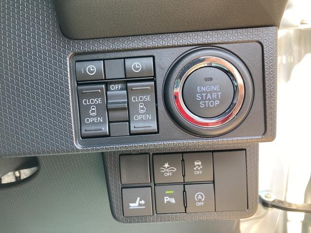 カスタムXスタイルセレクション 両側パワースライドドア対応 バックカメラ シートヒーター(運転席/助手席) USB端子 LEDヘッドライト LEDフォグランプ 14インチアルミホイール(44枚目)