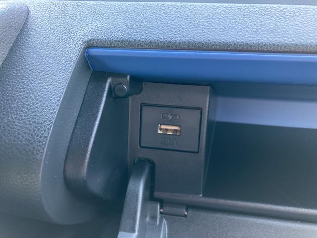 カスタムXスタイルセレクション 両側パワースライドドア対応 バックカメラ シートヒーター(運転席/助手席) USB端子 LEDヘッドライト LEDフォグランプ 14インチアルミホイール(46枚目)