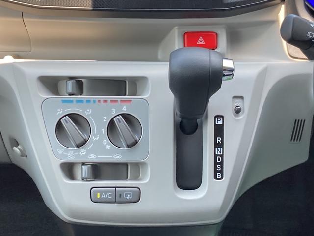 X リミテッドSAIII バックカメラ LEDヘッドランプ 衝突回避支援システム(15枚目)