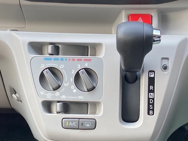 X リミテッドSAIII バックカメラ リアワイパー コーナーセンサー LEDヘッドライト(15枚目)