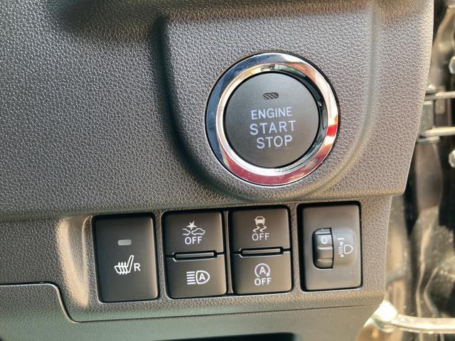 カスタム XリミテッドII SAIII パノラマモニター対応 シートヒーター(運転席) プッシュスタートボタン LEDヘッドライト LEDフォグランプ オートライト(37枚目)