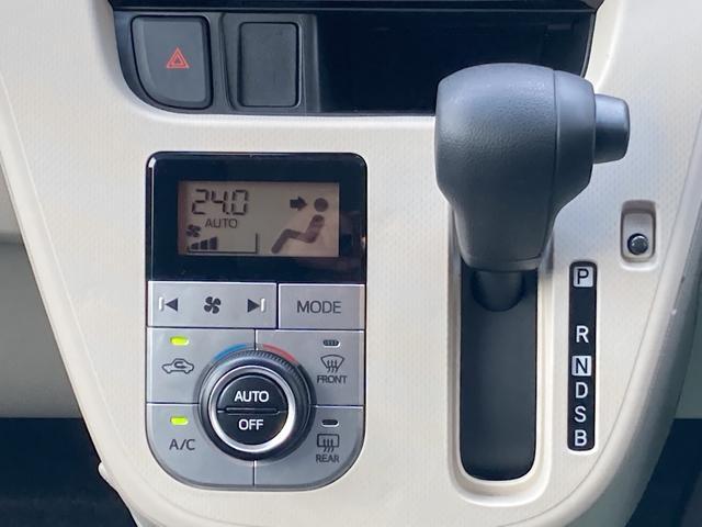 XリミテッドII SAIII 運転席シートヒーター バックカメラ LEDヘッドライト(15枚目)