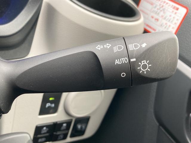 X リミテッドSAIII バックカメラ リアワイパー LEDヘッドライト コーナーセンサー(17枚目)