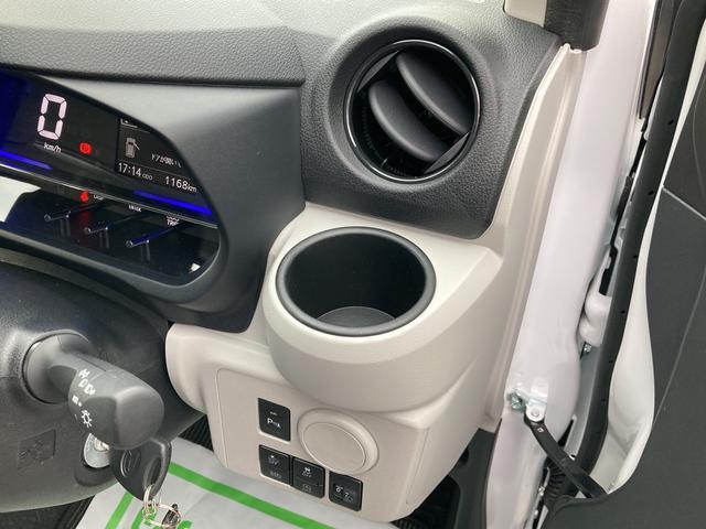 X リミテッドSAIII バックカメラ リアワイパー LEDヘッドライト コーナーセンサー(25枚目)