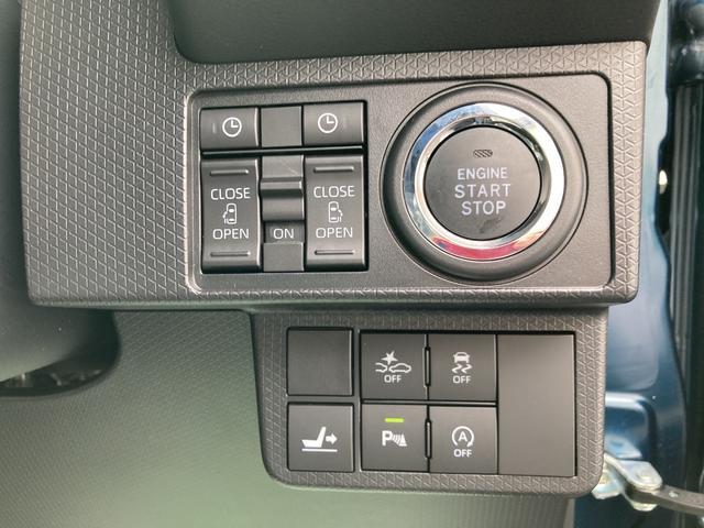カスタムXスタイルセレクション 両側パワースライドドア シートヒーター(運転席/助手席) USB端子 バックカメラ(46枚目)