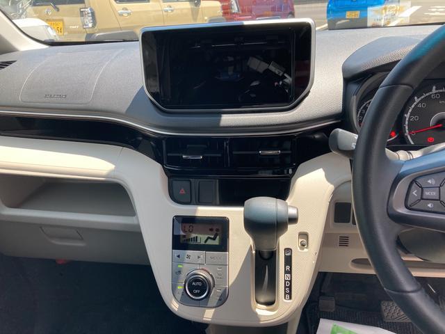 XリミテッドII SAIII シートヒーター(運転席)アイドリングストップ バックカメラ オートライト(10枚目)