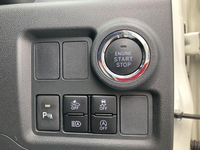 スタイル ブラックリミテッド SAIII パノラマモニター対応 コーナーセンサー フォグランプ スマートアシスト搭載(41枚目)