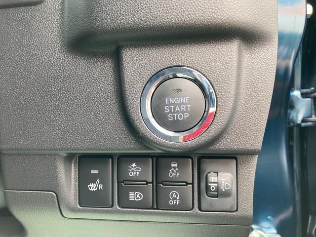 カスタム RS ハイパーリミテッドSAIII ターボ車 LEDヘッドライト LEDフォグランプ パノラマモニター対応 運転席シートヒーター(43枚目)