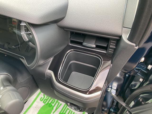 カスタム RS ハイパーリミテッドSAIII ターボ車 LEDヘッドライト LEDフォグランプ パノラマモニター対応 運転席シートヒーター(44枚目)