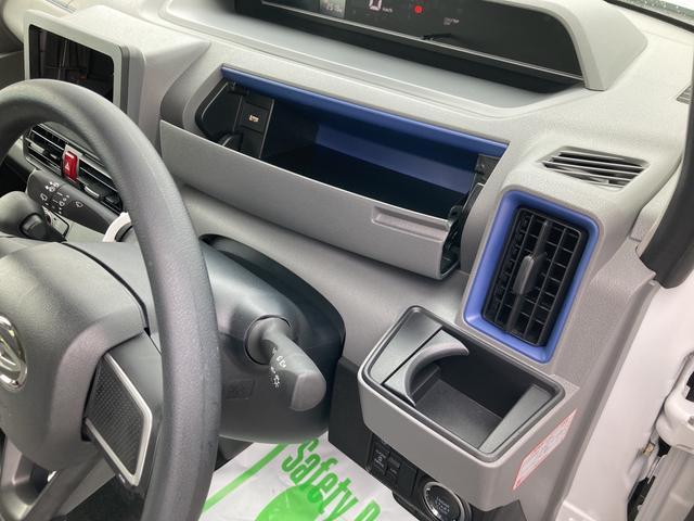 Xセレクション 助手席側パワースライドドア パノラマモニター対応 シートヒーター(54枚目)
