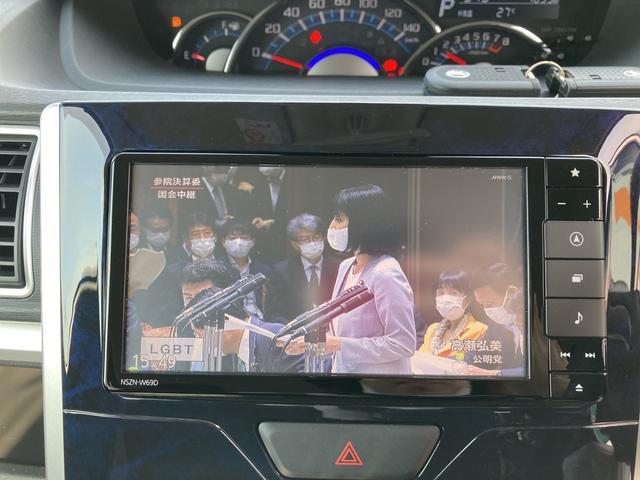 カスタムX トップエディションVS SAIII パノラマモニター対応 運転席シートヒーター 両側パワースライドドア(10枚目)