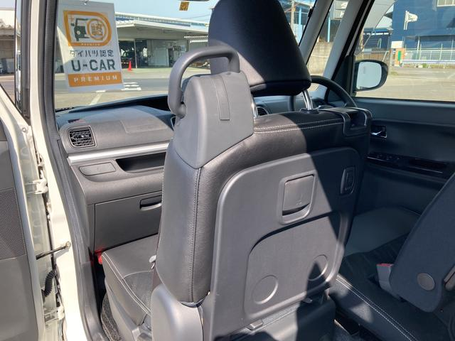 カスタムX トップエディションVS SAIII パノラマモニター対応 運転席シートヒーター 両側パワースライドドア(30枚目)