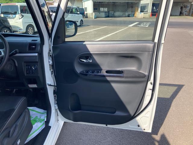カスタムX トップエディションVS SAIII パノラマモニター対応 運転席シートヒーター 両側パワースライドドア(45枚目)