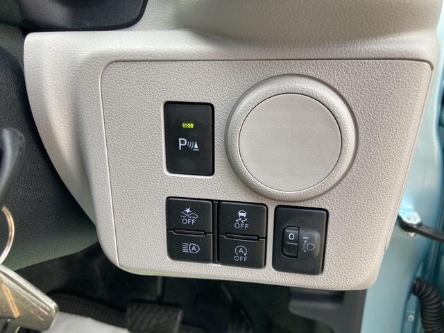 X リミテッドSAIII バックカメラ リアワイパー LEDヘッドライト コーナーセンサー(35枚目)