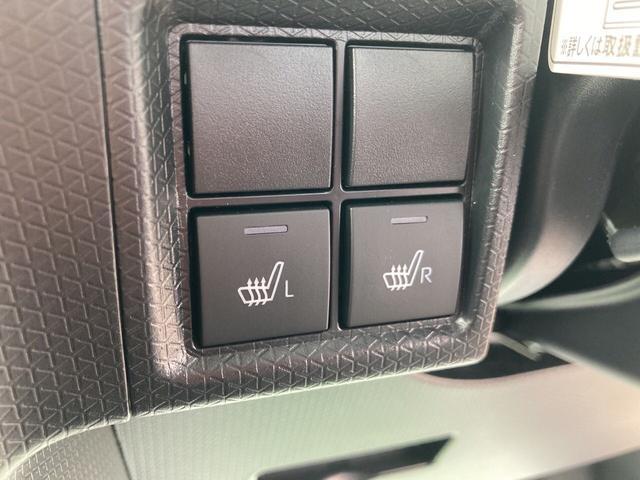カスタムXスタイルセレクション シートヒーター バックカメラ 両側パワースライドドア LEDヘッドライト LEDフォグランプ(43枚目)