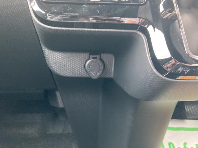 カスタムXスタイルセレクション バックカメラ シートヒーター 両側パワースライドドア LEDヘッドライト LEDフォグランプ(59枚目)
