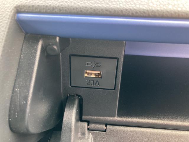 カスタムRSスタイルセレクション ターボ車 両側パワースライドドア シートヒーター ETC バックカメラ(36枚目)