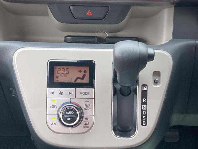 スタイル SA3 バックカメラ オートライト機能 オートハイビーム機能 コーナーセンサー(15枚目)