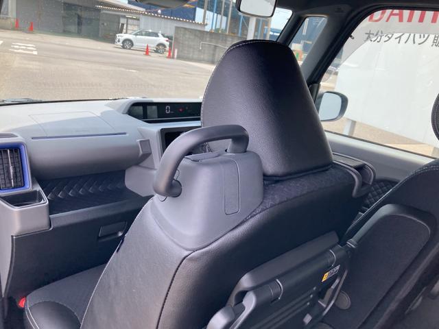 カスタムXセレクション 両側パワースライドドア シートヒーター パノラマモニター対応 コーナーセンサー(31枚目)