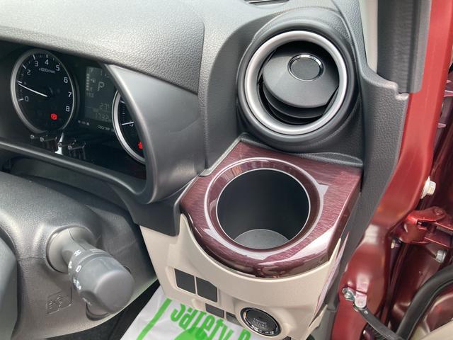 スタイルG VS SAIII シートヒーター パノラマモニター対応 LEDヘッドライト LEDフォグランプ(40枚目)