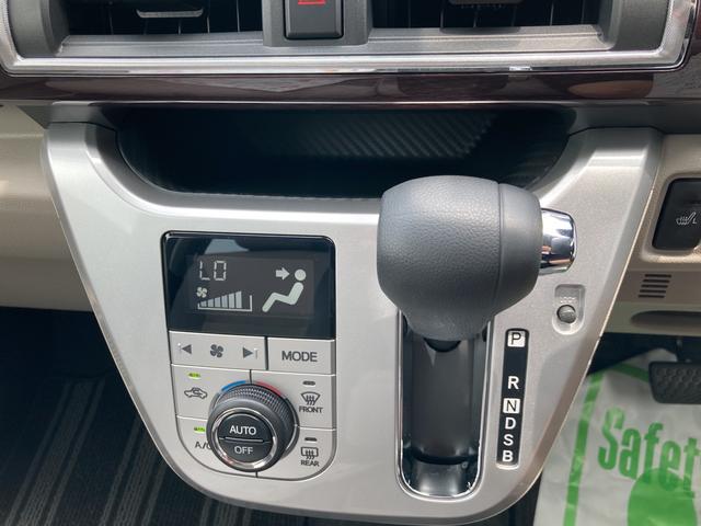スタイルG VS SAIII シートヒーター パノラマモニター対応 LEDヘッドライト LEDフォグランプ(48枚目)