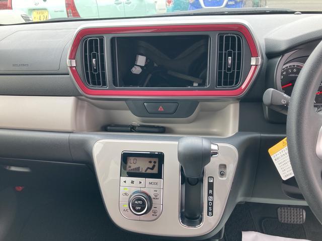 スタイル ホワイトリミテッド SAIII スマートアシスト搭載 パノラマモニター対応 コーナーセンサー(10枚目)