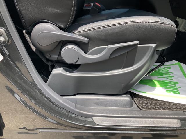 カスタムXセレクション 両側パワースライドドア シートヒーター バックカメラ LEDヘッドライト LEDフォグランプ(45枚目)