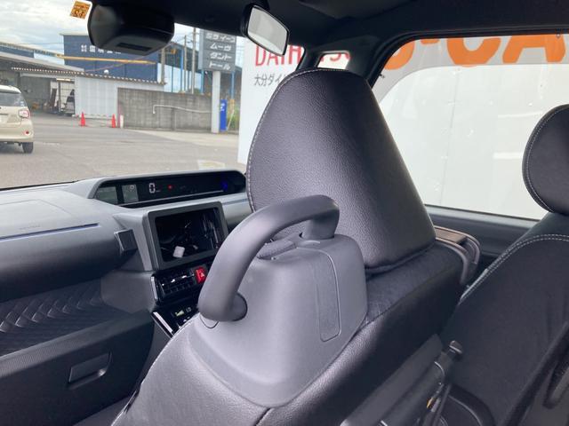 カスタムXスタイルセレクション 両側パワースライドドア シートヒーター パノラマモニター対応 LEDヘッドライト(31枚目)