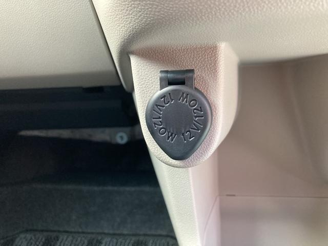 XリミテッドII SAIII バックカメラ LEDヘッドライト 運転席シートヒーター(24枚目)