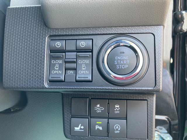 カスタムRSセレクション ターボ車 両側パワースライドドア シートヒーター バックカメラ(50枚目)