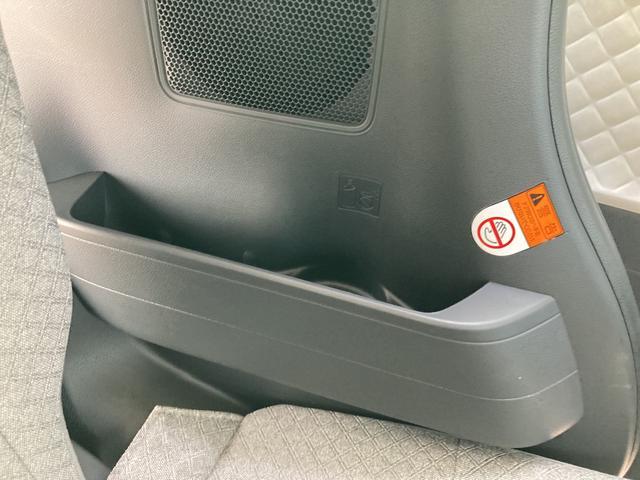 X 助手席側パワースライドドア シートヒーター バックカメラ LEDヘッドライト(33枚目)