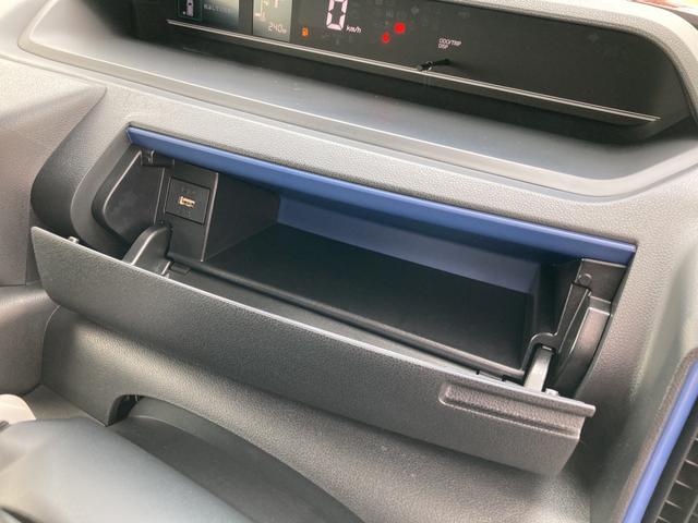 X 助手席側パワースライドドア シートヒーター バックカメラ LEDヘッドライト(56枚目)