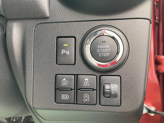 G リミテッド SAIII パノラマモニター対応 シートヒーター LEDヘッドライト コーナーセンサー(40枚目)