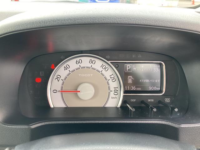 G リミテッド SAIII パノラマモニター対応 シートヒーター LEDヘッドライト コーナーセンサー(42枚目)