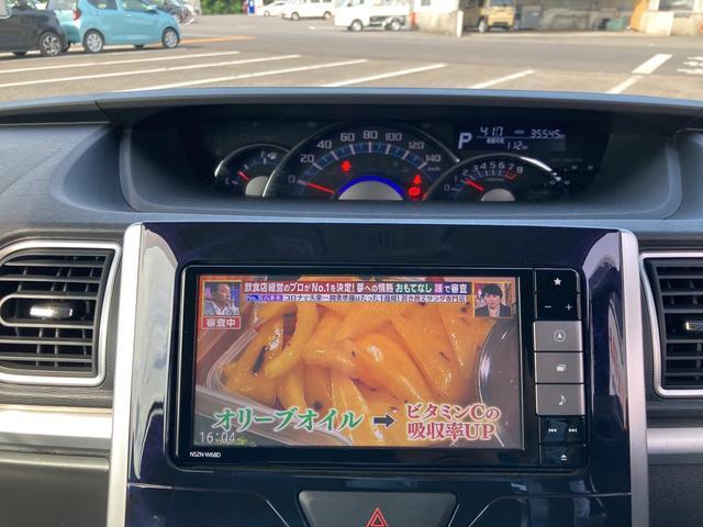 カスタムX トップエディションSAIII 両側パワースライドドア 運転席シートヒーター バックカメラ LEDヘッドライト LEDフォグランプ(10枚目)