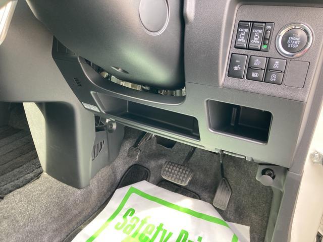 カスタムX トップエディションSAIII 両側パワースライドドア 運転席シートヒーター バックカメラ LEDヘッドライト LEDフォグランプ(36枚目)