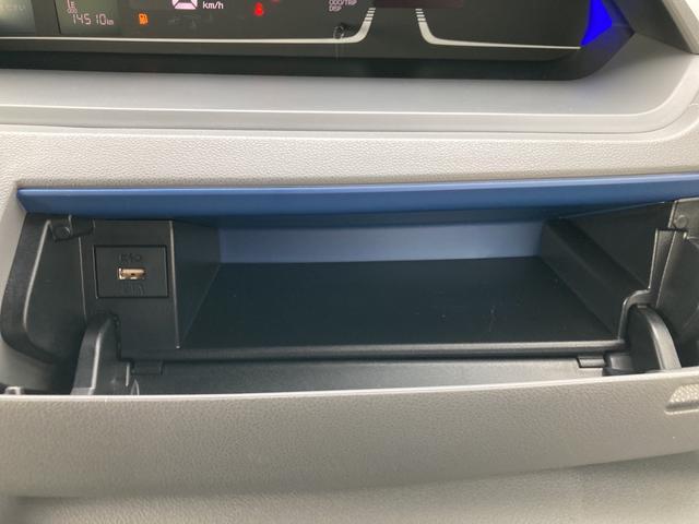 カスタムRSセレクション ターボ車 両側パワースライドドア シートヒーター バックカメラ コーナーセンサー(53枚目)