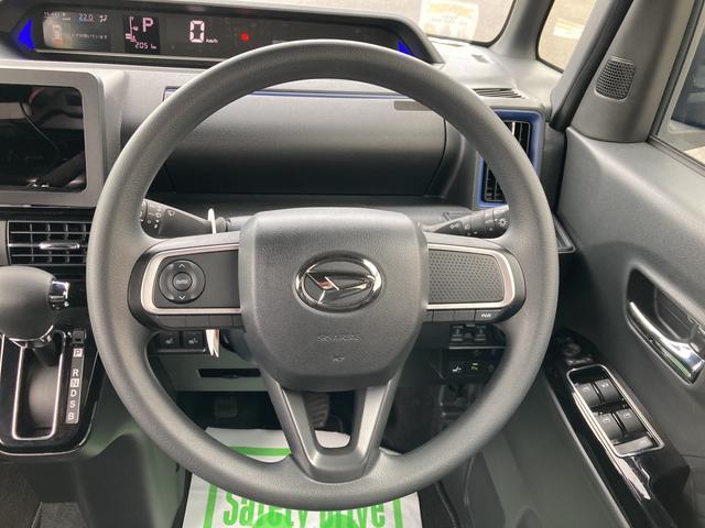 カスタムXスタイルセレクション 両側パワースライドドア シートヒーター コーナーセンサー LEDヘッドライト LEDフォグランプ(16枚目)