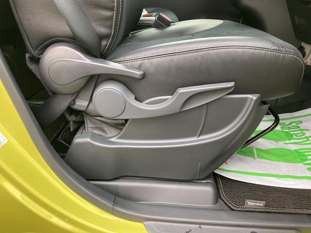カスタムXスタイルセレクション 両側パワースライドドア シートヒーター コーナーセンサー LEDヘッドライト LEDフォグランプ(47枚目)