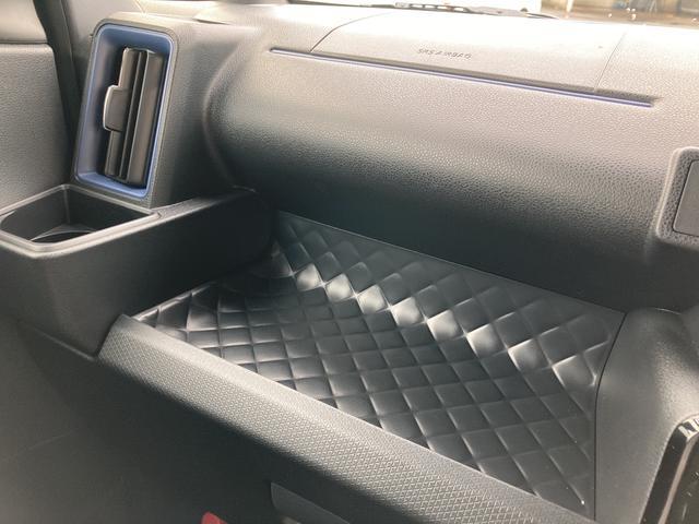 カスタムXスタイルセレクション 両側パワースライドドア シートヒーター コーナーセンサー LEDヘッドライト LEDフォグランプ(59枚目)