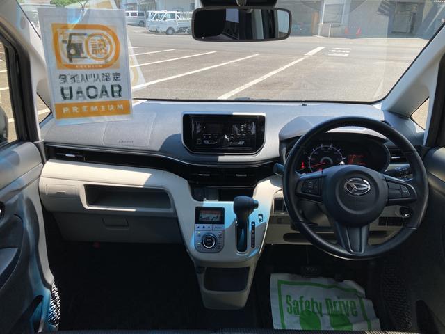 Xリミテッド SAIII バックカメラ LEDヘッドライト 運転席シートヒーター 純正CDオーディオ(15枚目)