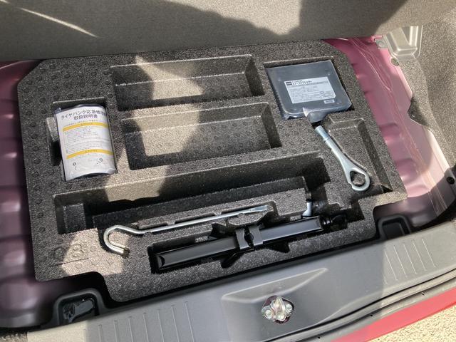 スタイル ブラックリミテッド SAIII パノラマモニター対応 フォグランプ スマートアシスト搭載 オートハイビーム機能(26枚目)