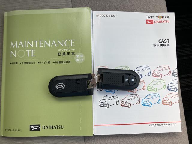 スタイルG VS SAIII パノラマモニター対応 シートヒーター LEDヘッドライト LEDフォグランプ(51枚目)
