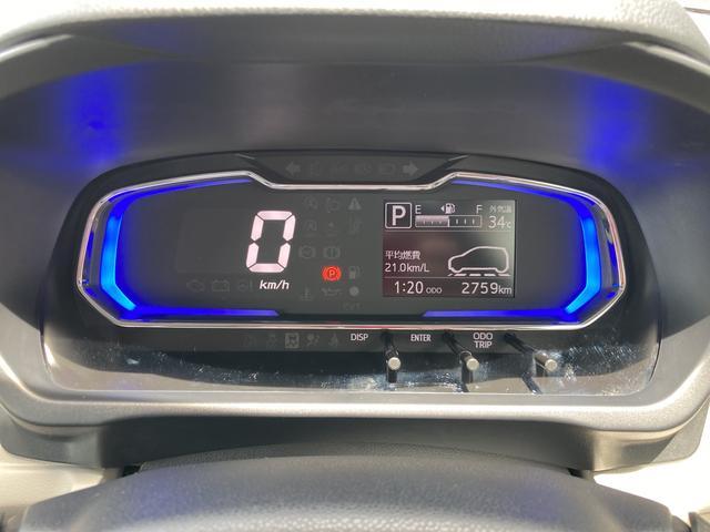 X リミテッドSAIII バックカメラ リアワイパー LEDヘッドライト コーナーセンサー(43枚目)