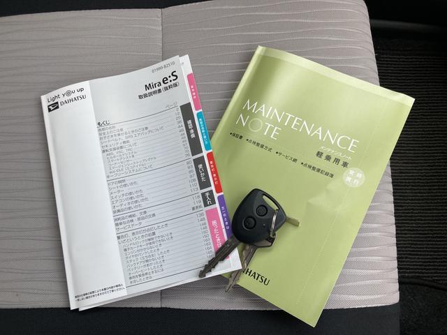 X リミテッドSAIII バックカメラ リアワイパー LEDヘッドライト コーナーセンサー(53枚目)
