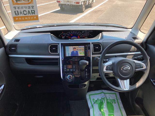 カスタムX トップエディションSAIII 助手席側パワースライドドア 運転席シートヒーター バックカメラ(15枚目)