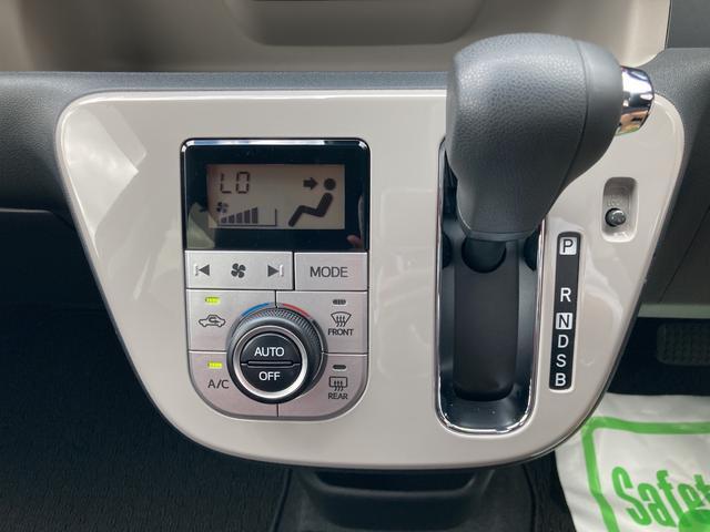 スタイル ホワイトリミテッド SAIII バックカメラ パノラマモニター対応 LEDヘッドライト プッシュスタート(53枚目)
