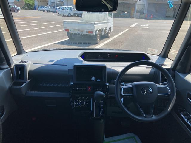 カスタムXセレクション 両側パワースライドドア パノラマモニター対応 シートヒーター(15枚目)