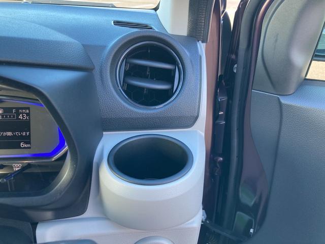 X リミテッドSAIII バックカメラ リアワイパー LEDヘッドライト コーナーセンサー(26枚目)