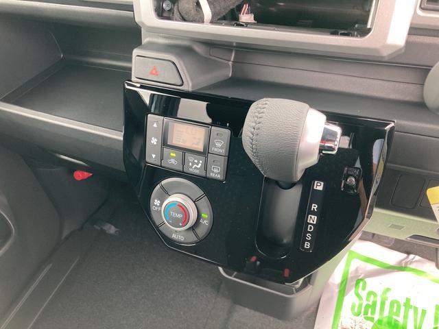 GターボリミテッドSAIII 両側パワースライドドア パノラマモニター対応 LEDヘッドライト 純正15インチアルミホイール(11枚目)